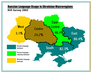 From: http://02varvara.wordpress.com/2014/02/14/14-february-2014-two-maps-to-help-you-understand-the-unfolding-ukrainian-crisis/