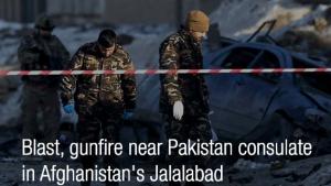 blast-Pakistan-consulate-678x381